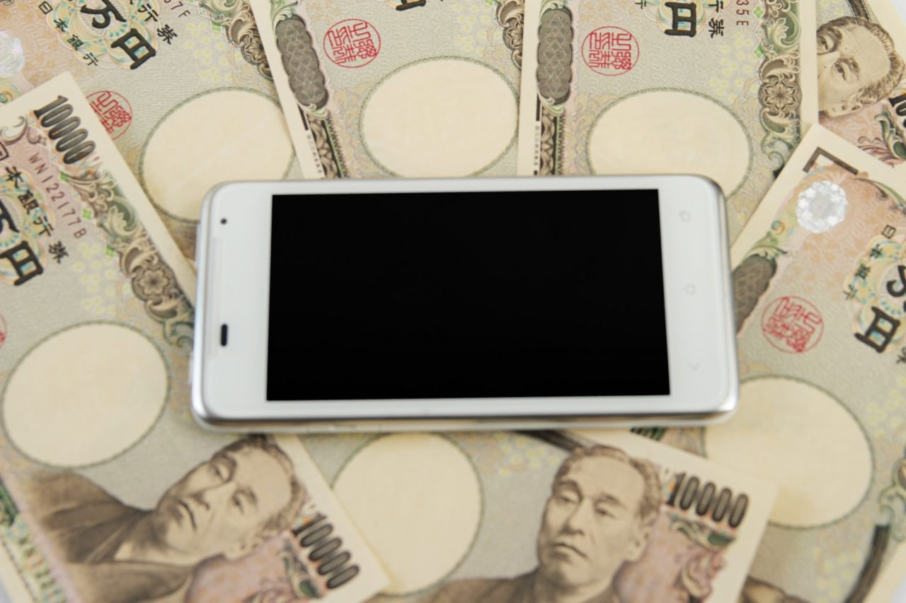 おすすめオンラインカジノを徹底解説!