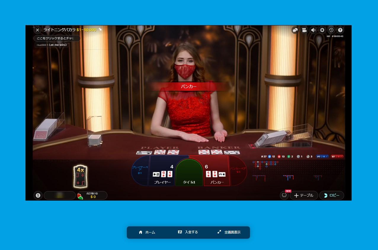 オンラインカジノのおすすめコンテンツ