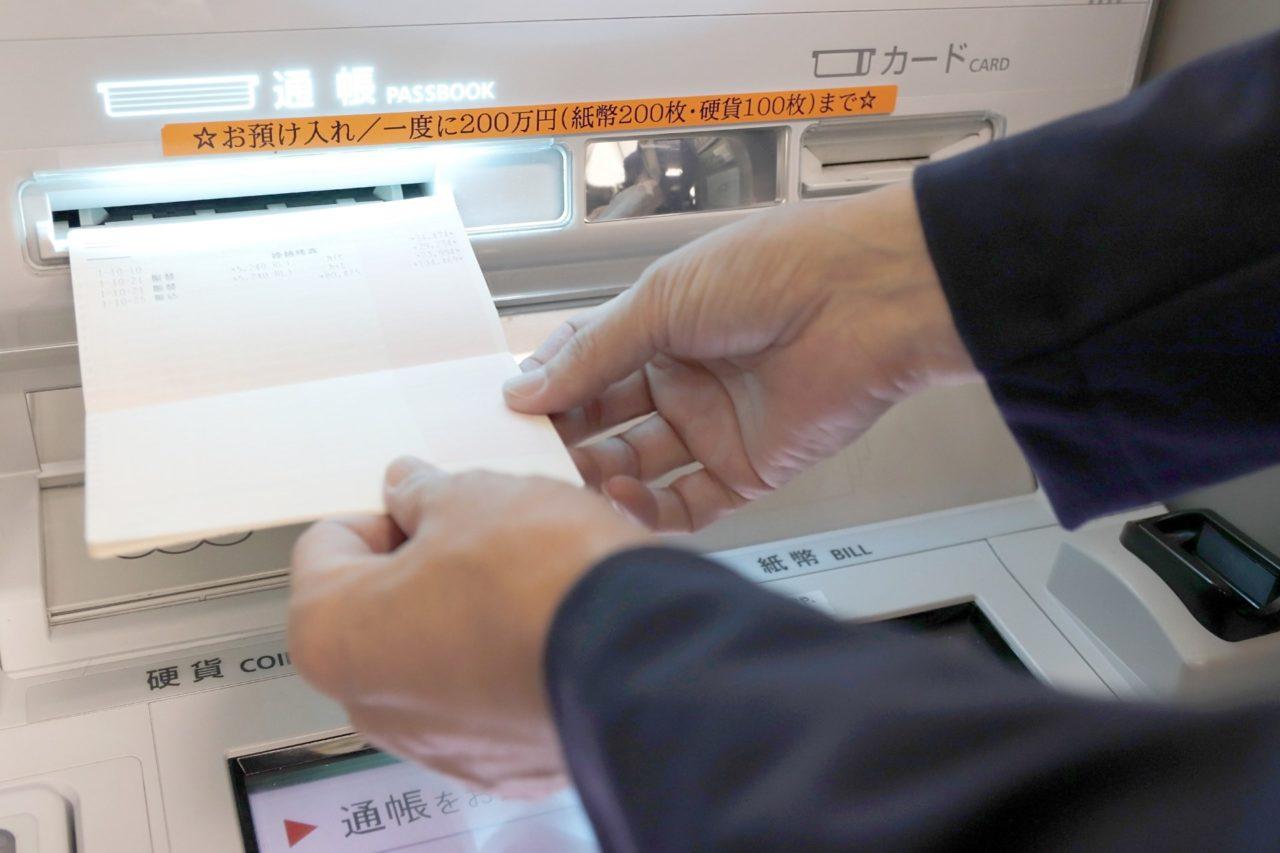 銀行出金が可能なおすすめオンラインカジノ