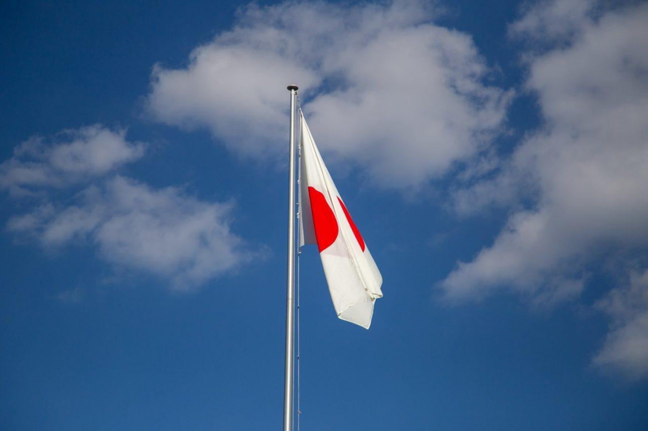 オンラインカジノは日本でも合法なのか?